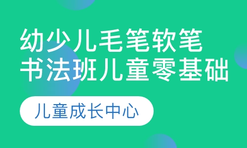 上海ABC Bakery