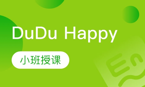 DuDu Happy Reading 1A